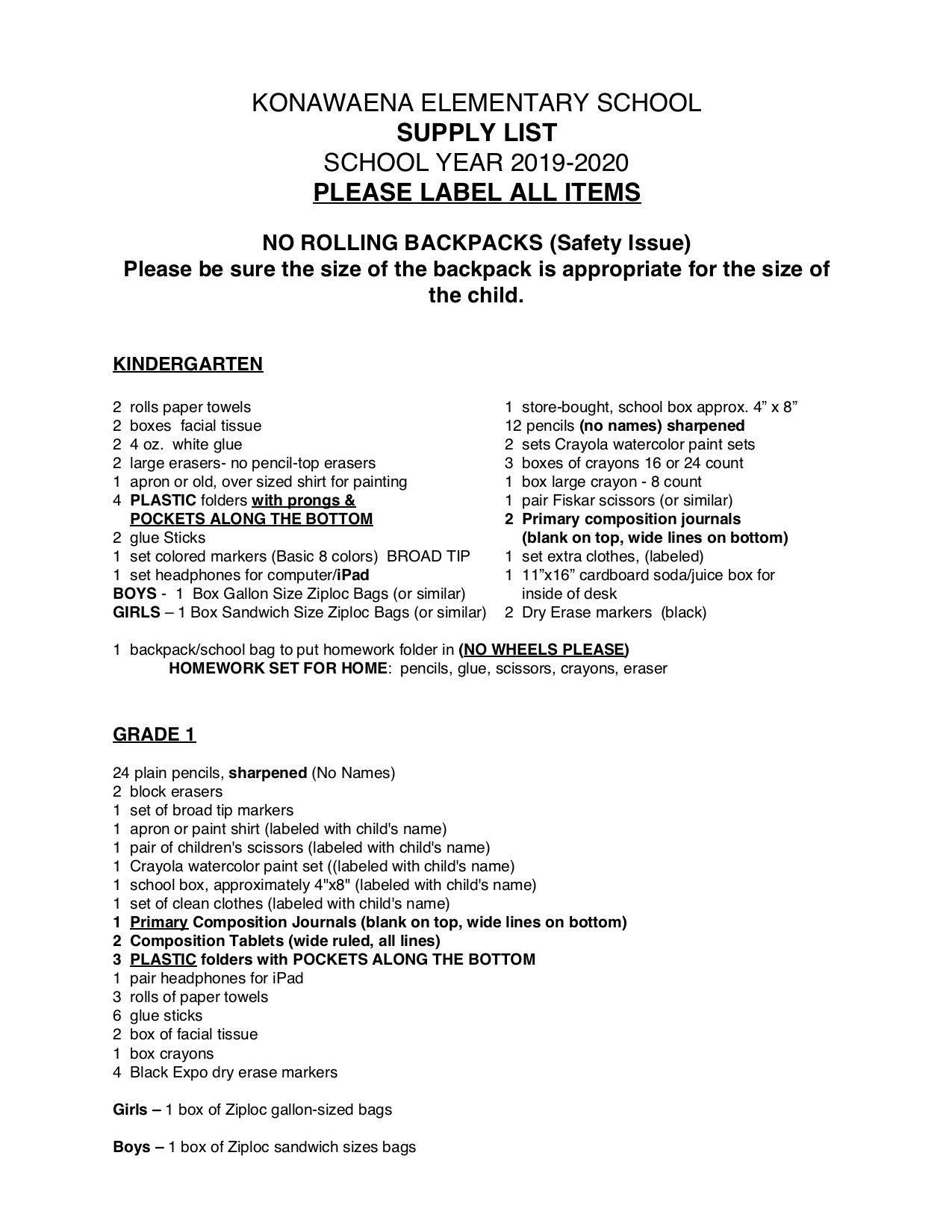 School Supply List P2