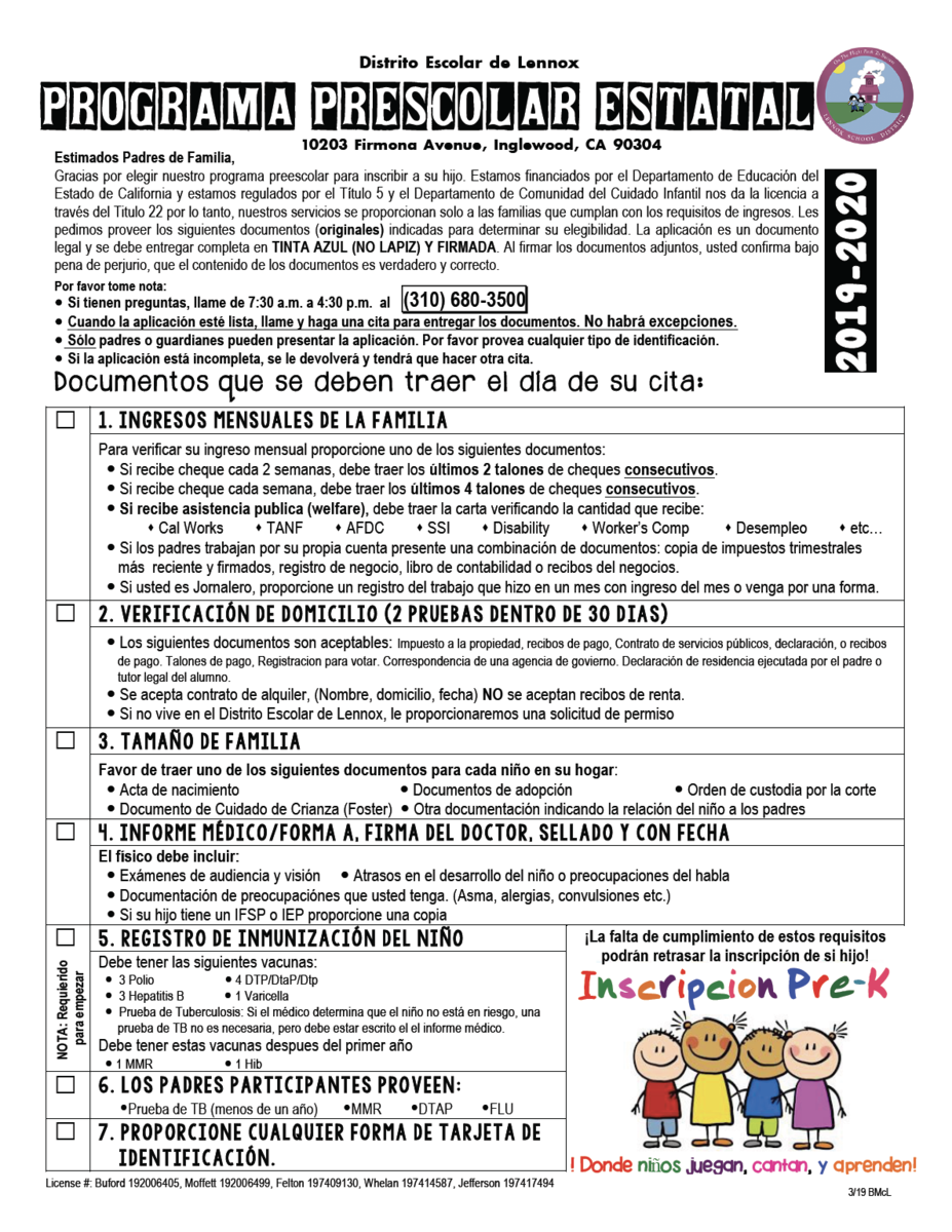 preschool application spanish