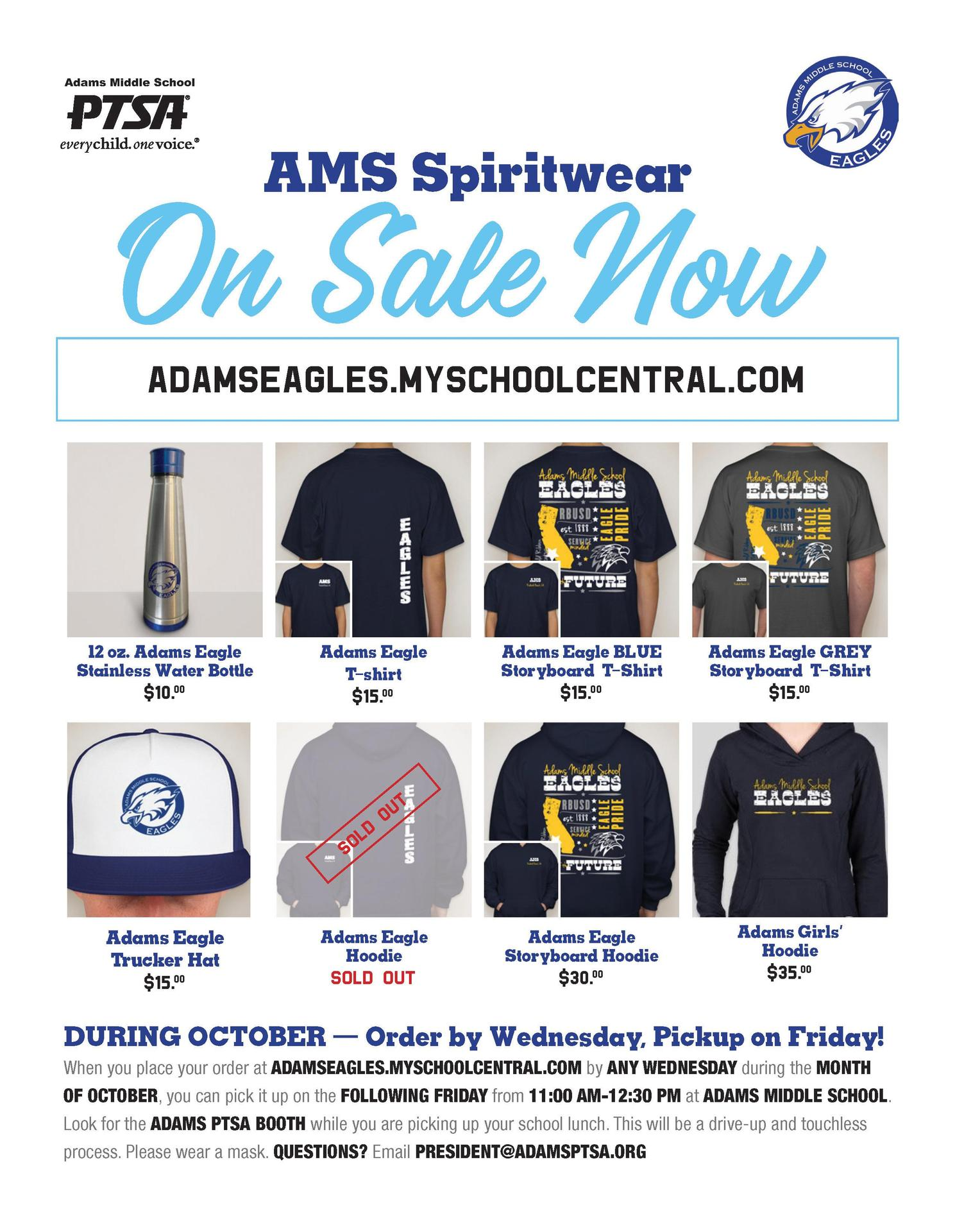 AMS Spiritwear On Sale Now!