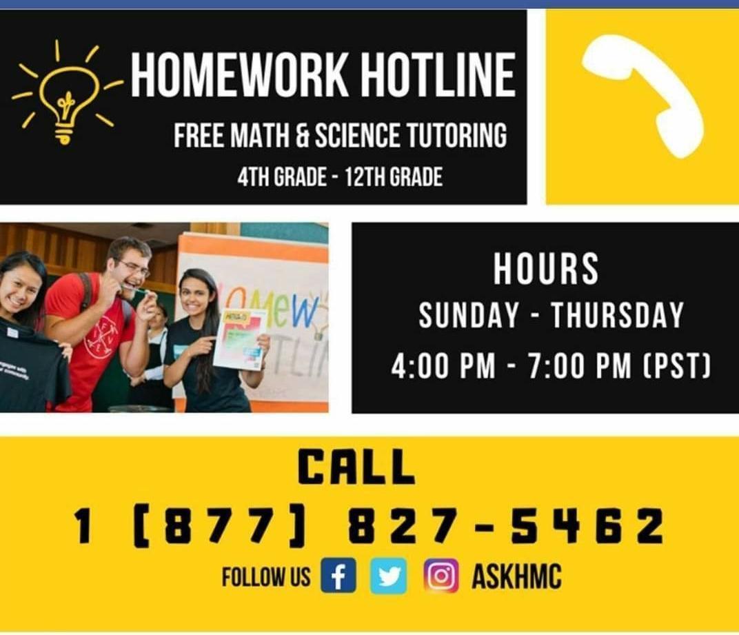 HMC Homework Hotline