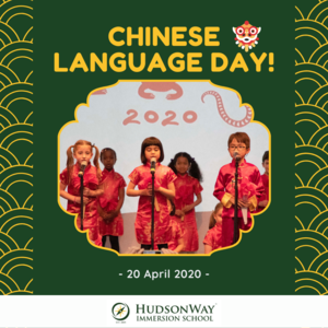 Chinese Language Day