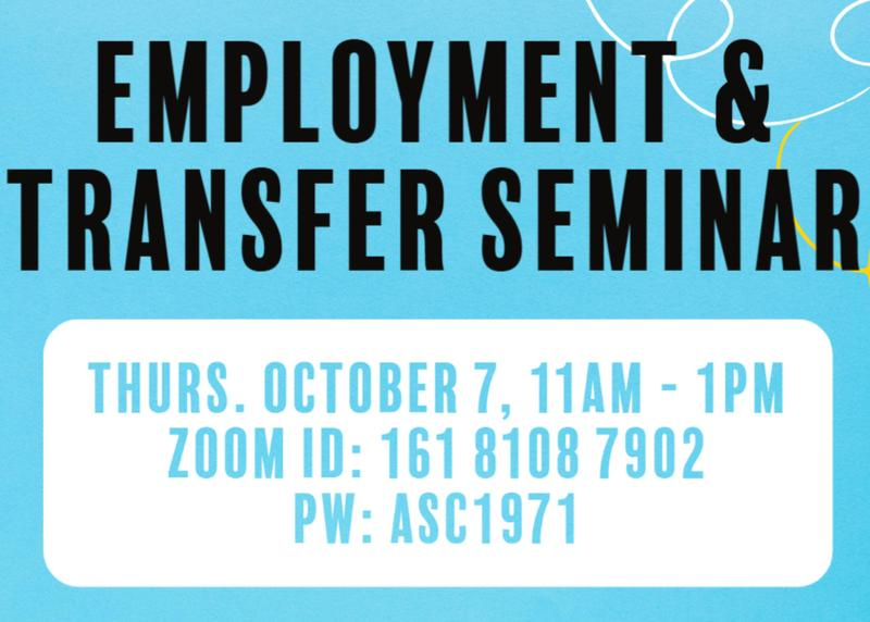 Employment and Transfer Seminar Featured Photo