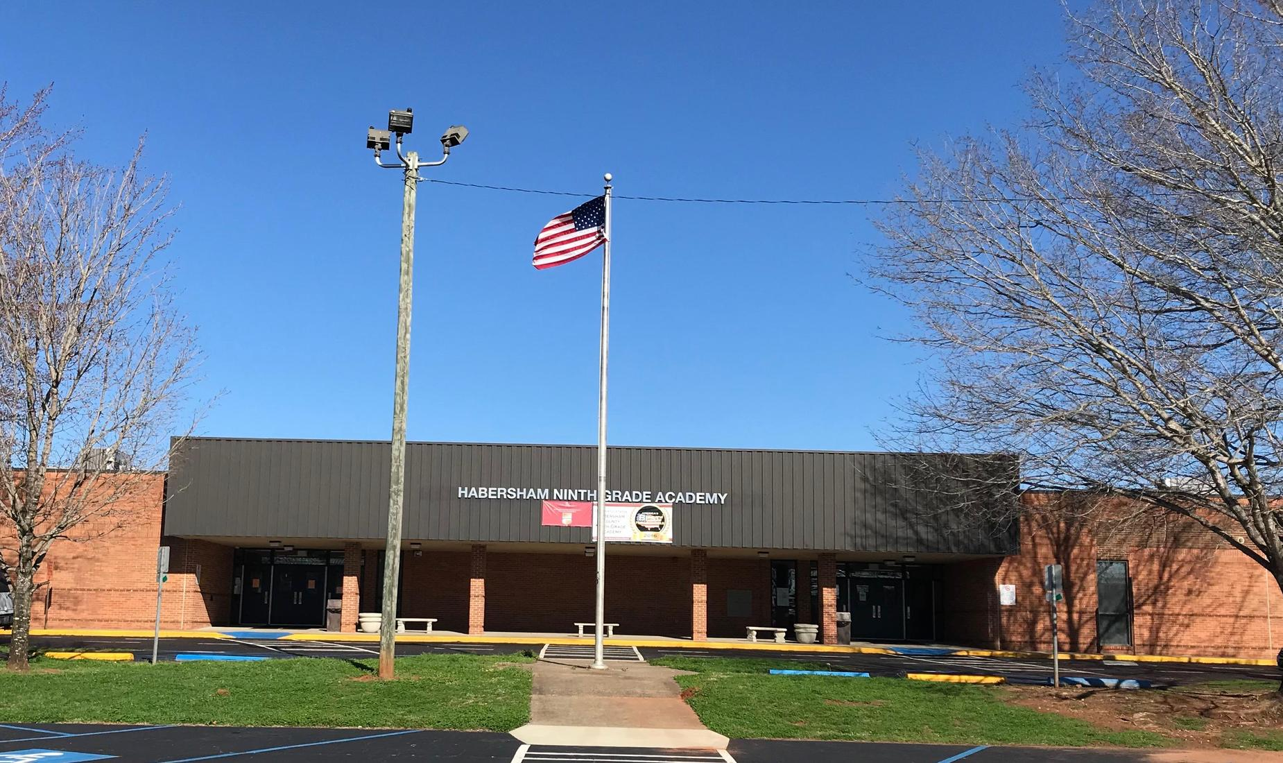 Front of HNGA Building