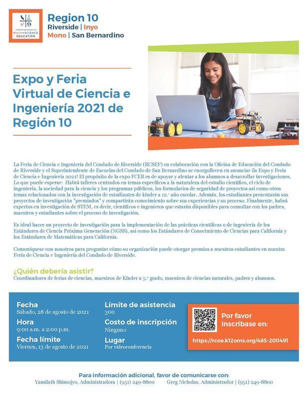 Virtual Region 10 Expo 2021 Flyer - Spanish jpg.jpg