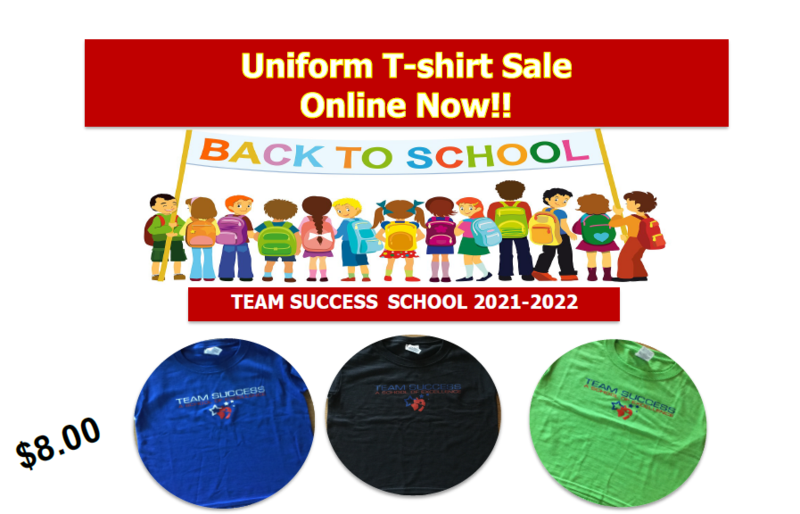 School Uniforms on Sale Now! Featured Photo