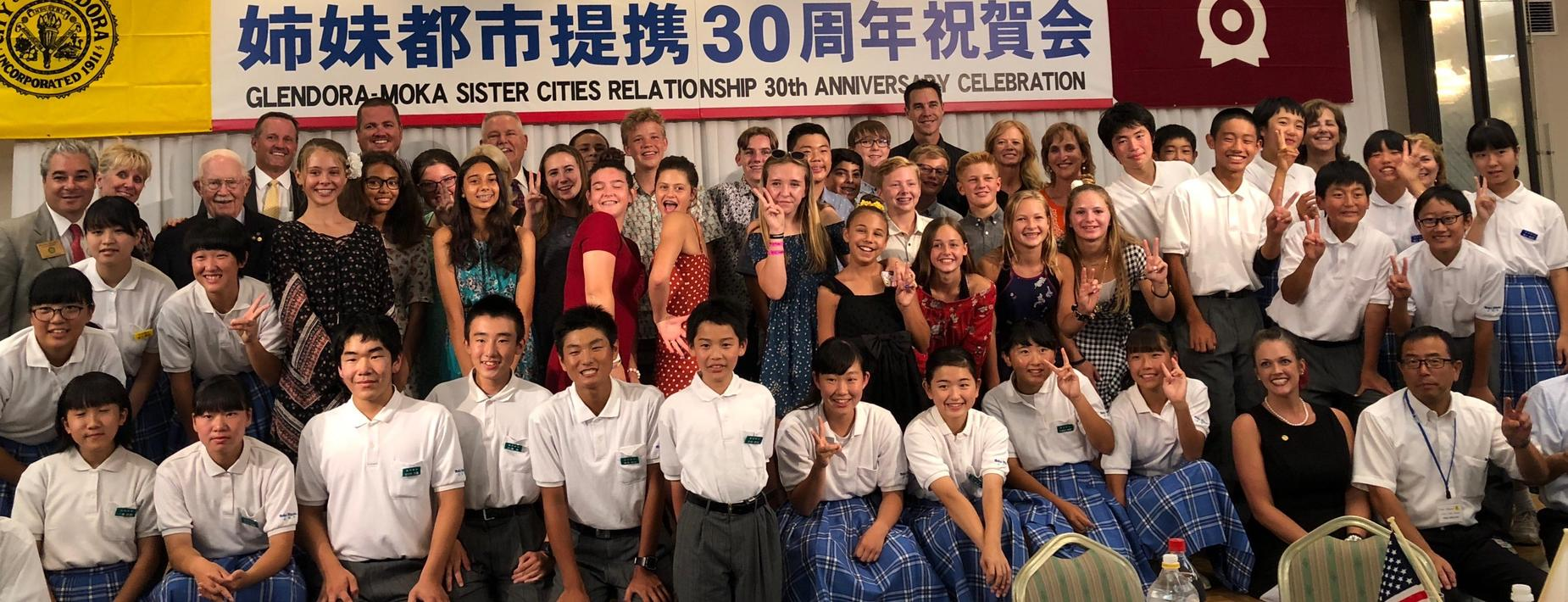 Goddard and Moka Higashi Sister School Exchange