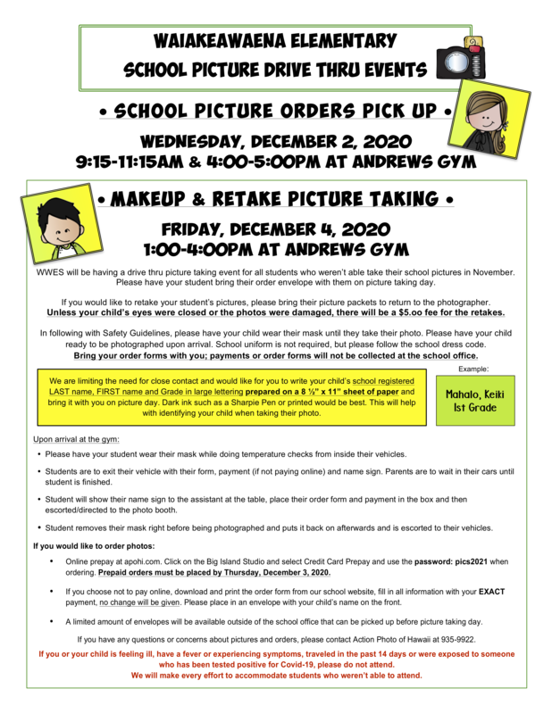 Picture Pick Up and Retake Reminder