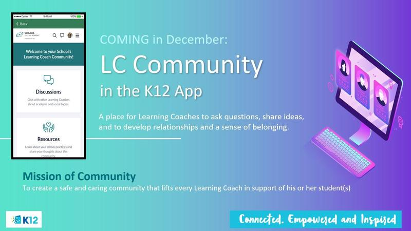Coming in December: LC Community in the K12 App! Featured Photo