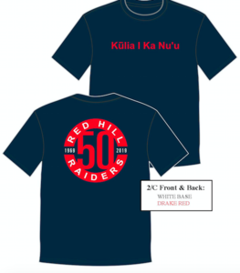 50th anniversay shirt.png