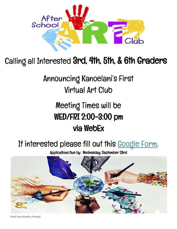 Art Club Annoucement.jpg