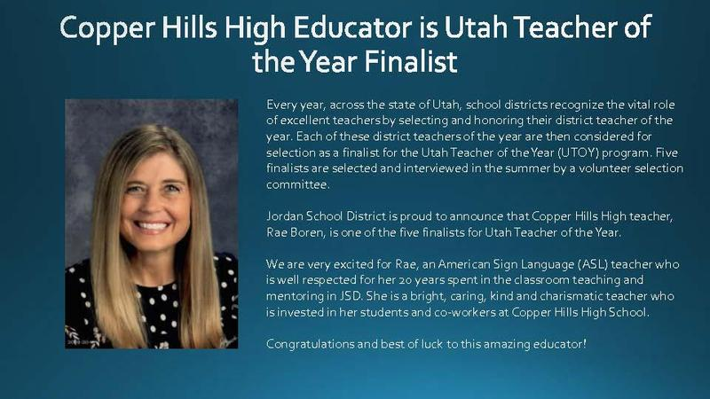 Rae Boren Teacher of the Year Finalist