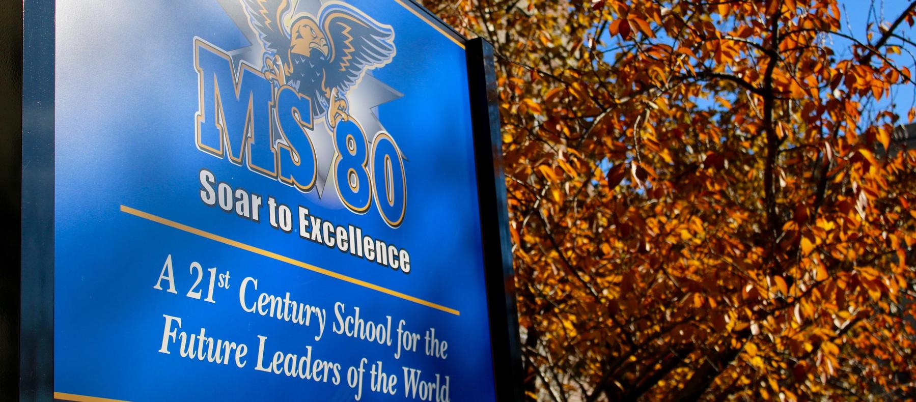 Signage: MS80 Soar to Excellence
