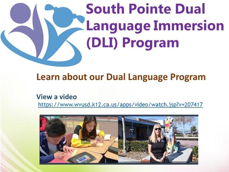 SPMS Dual Language Program Featured Photo