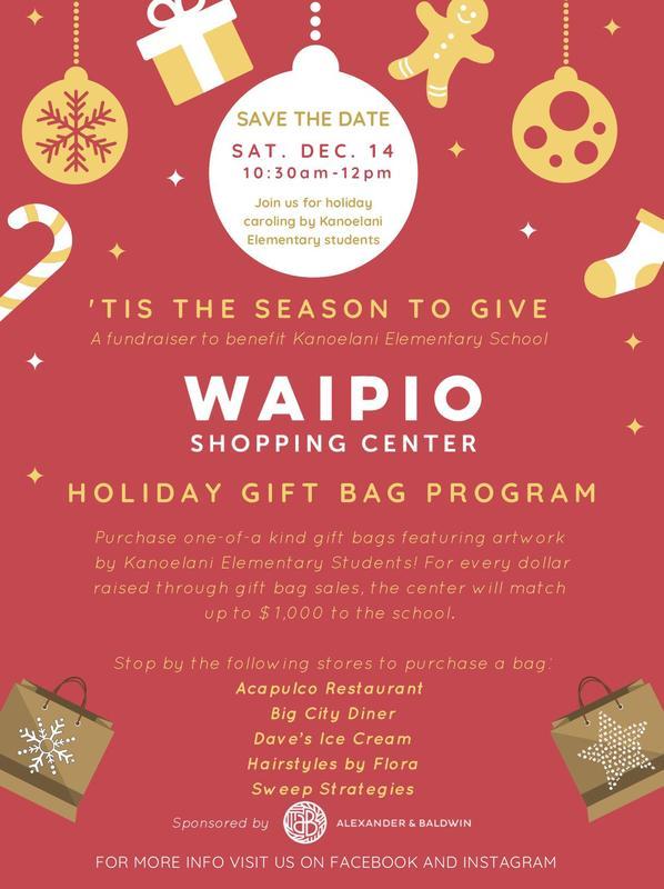 WSCO Holiday Bags 2019_flyer.jpg