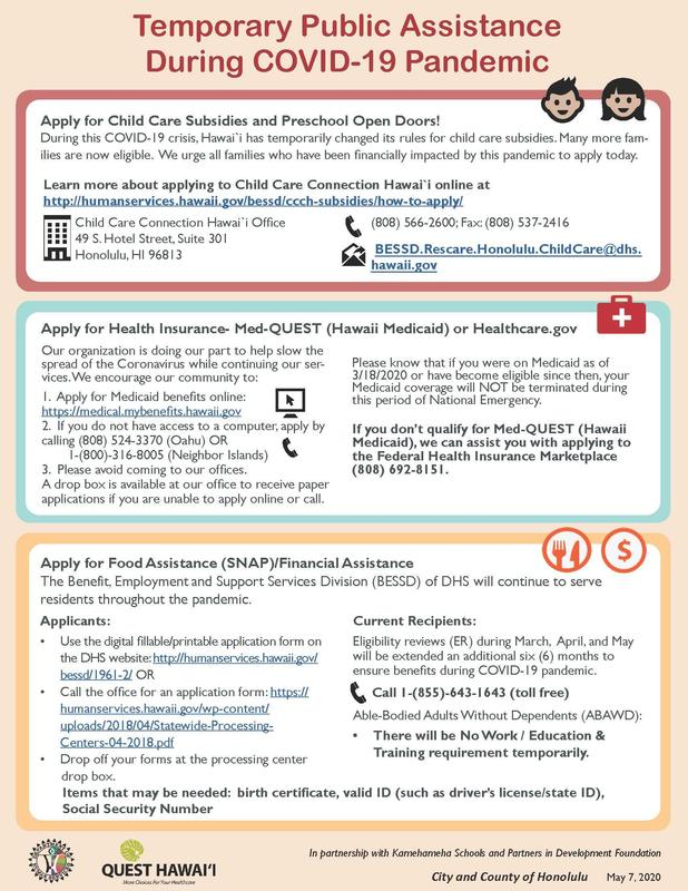 Temporary Public Assistance Flyer