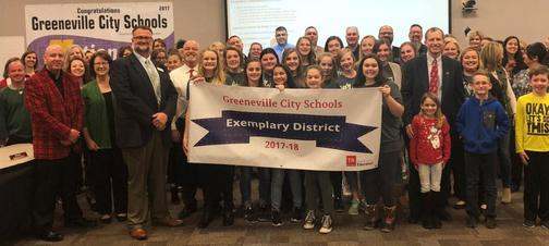 exemplary district award