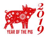 Lunar New Year Celebration Thumbnail Image