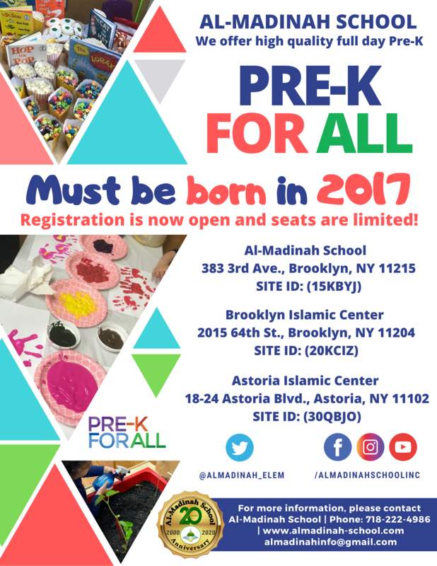 PRE-K FOR ALL.png