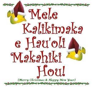 merry-christmas-in-hawaiian-and-happy-new-year-pioneersofprosperity-with-regard-to-merry-christmas-in-hawaiian-translation.jpg