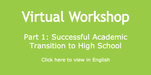 8th Grade Virtual Workshop (English)