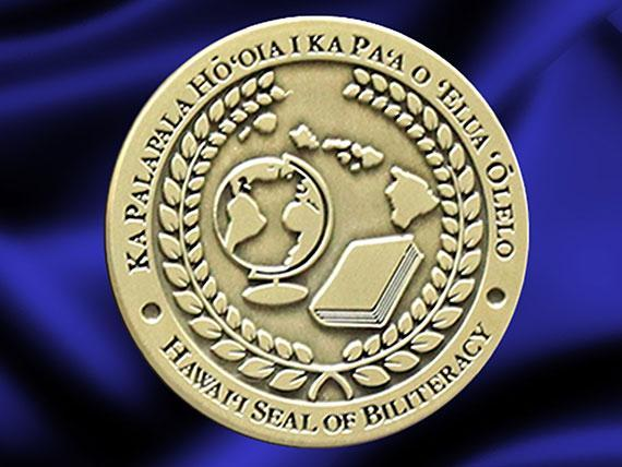 Apply for the Seal of Biliteracy! Image