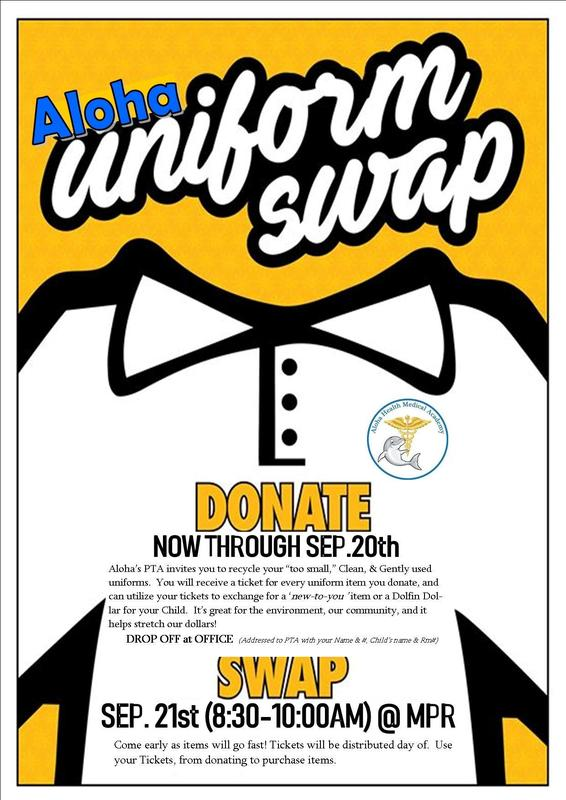 Donate Gently Used Uniform items!  Join us on Friday, 9/21 for a Uniform Swap Event for Parents! Featured Photo