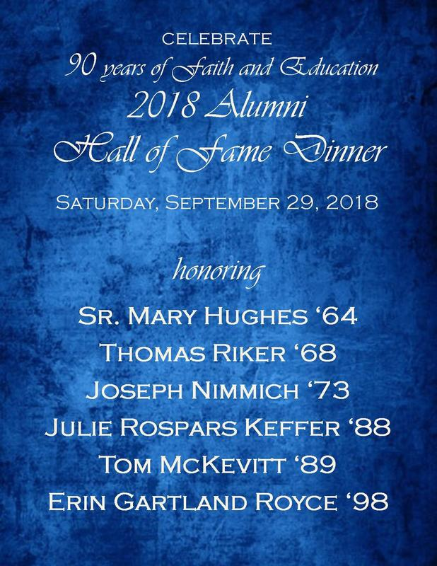 2018 Alumni Hall of Fame Dinner - Saturday, September 29th Featured Photo