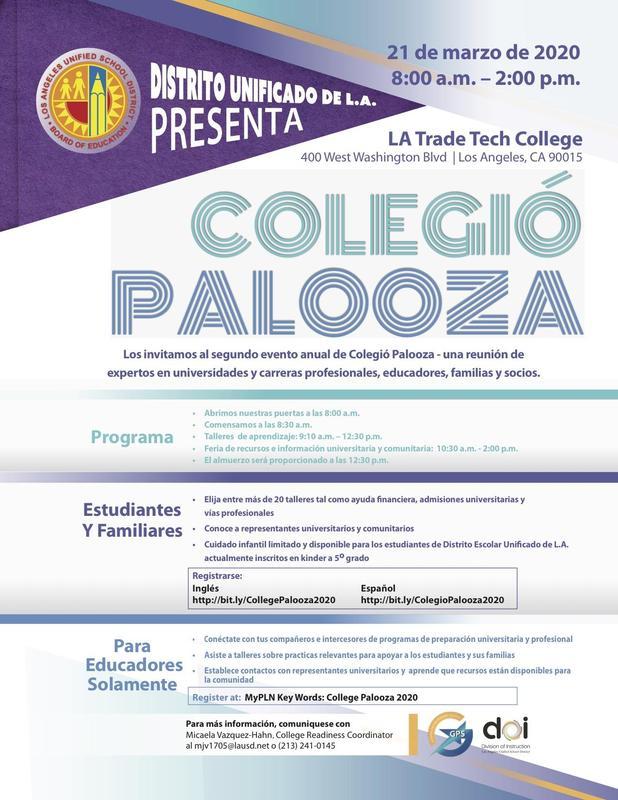college_palooza_letter_size_span.jpg