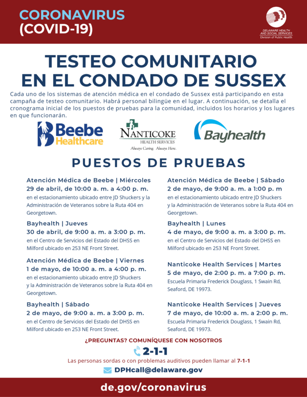 Testing Center Event Sussex - Spanish (1)-page-0.png