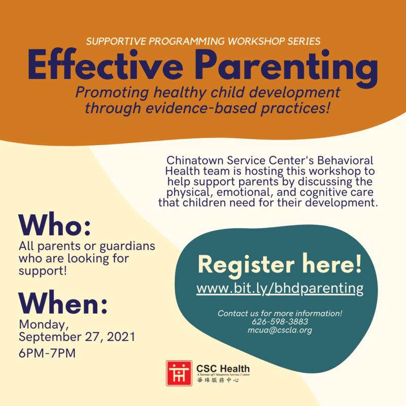 Effective Parenting Workshop Featured Photo