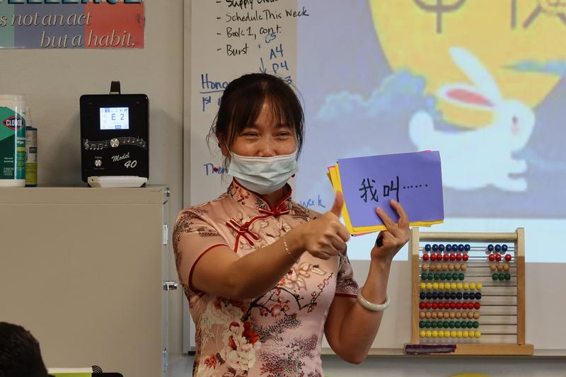 Vanguard Beethoven Secondary Welcomes Mandarin Dual Language Immersion Teacher Featured Photo