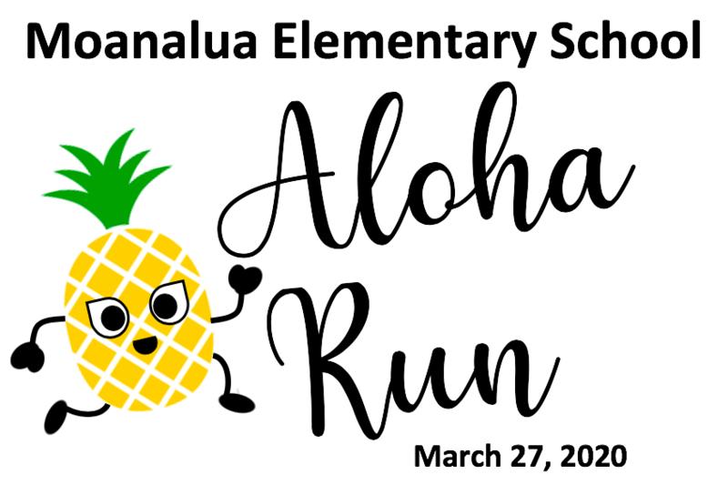 Aloha Run Featured Photo