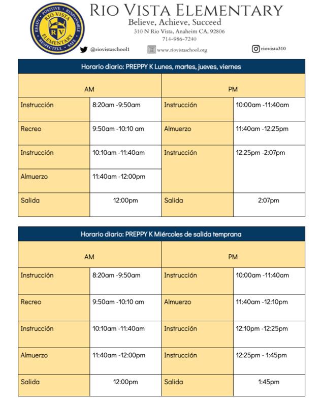Preppy K schedule