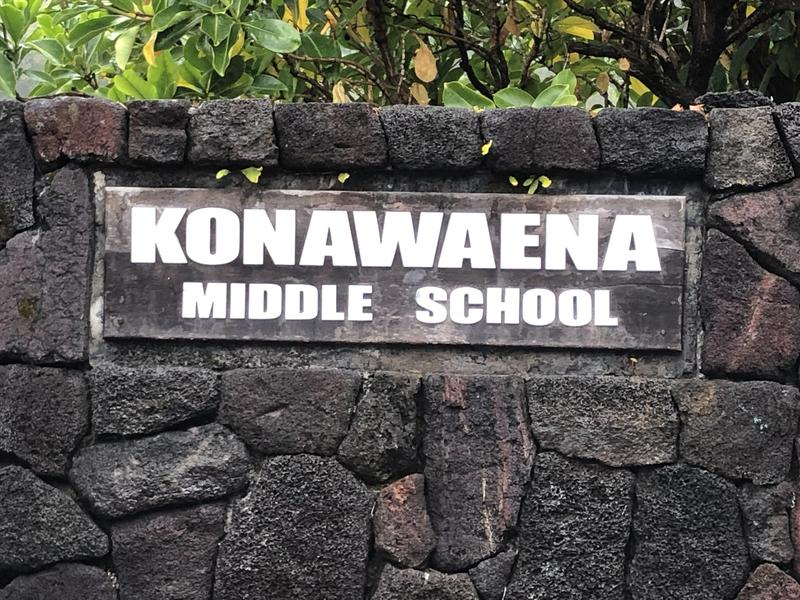 Konawaena Middle School plaque on a rock wall