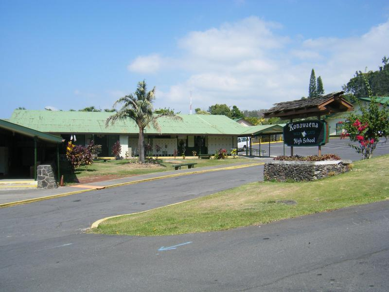 Konawaena High and Middle School entrance road with school office buildings