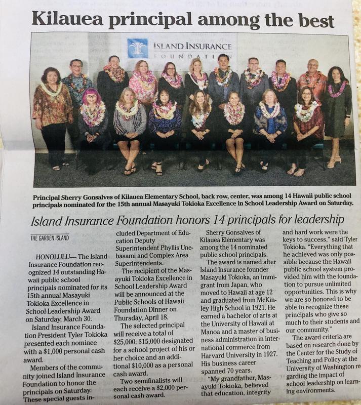Kilauea Principal among the BEST!