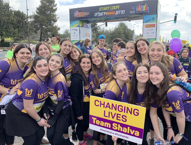 HAFTR Raises Over $90K for Team Shalva! Featured Photo