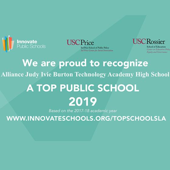 Top Public Schools Photo