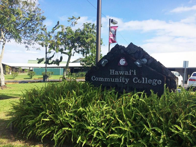 Hawaii Community College Field Trip - Feb 14 Featured Photo