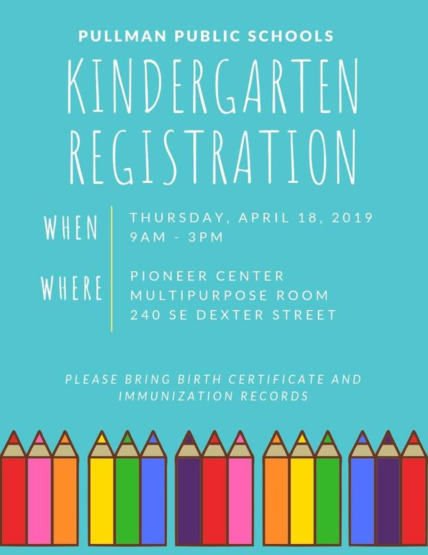 Kinder Registration color graphic.jpg