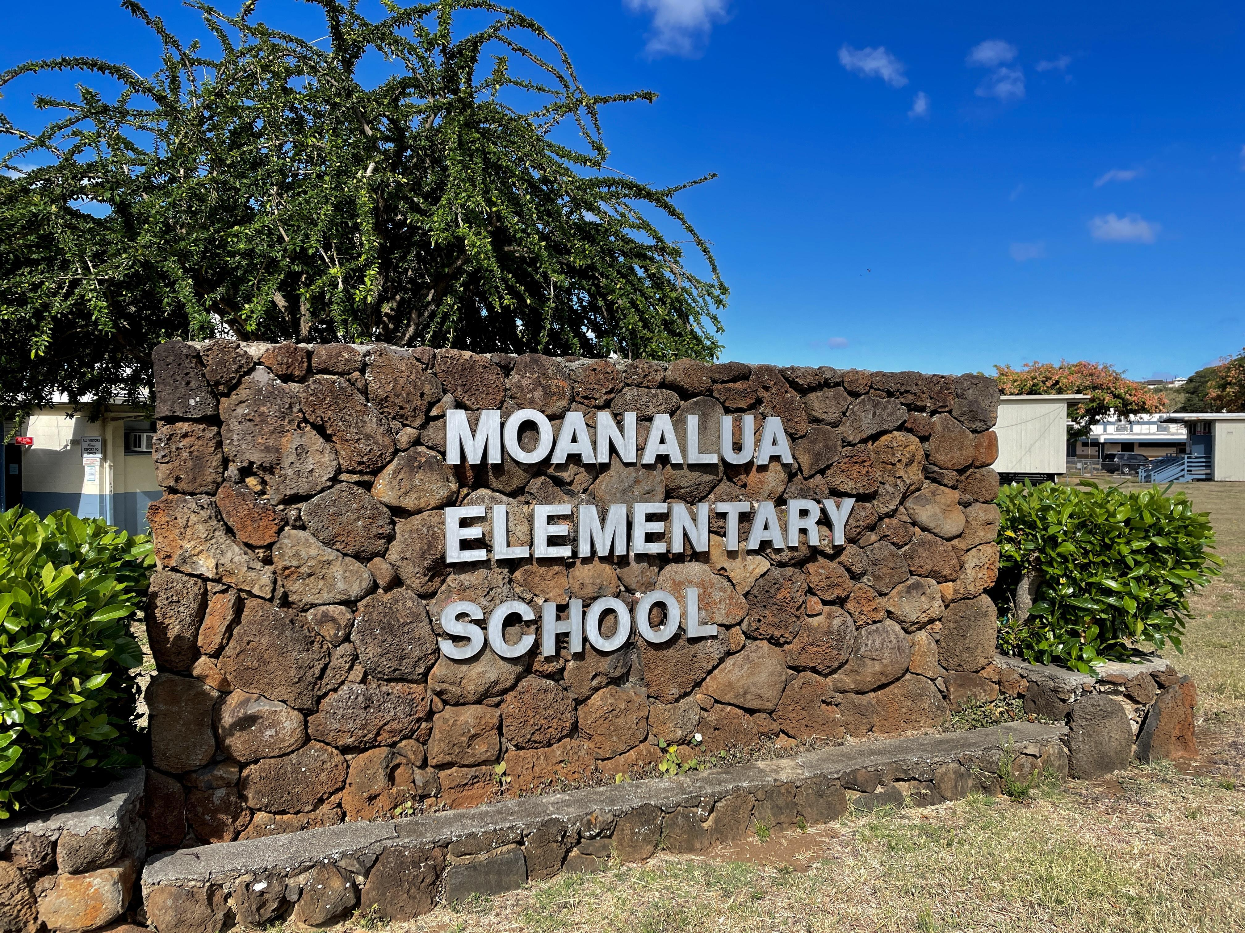 Moanalua Elementary School sign at entrance