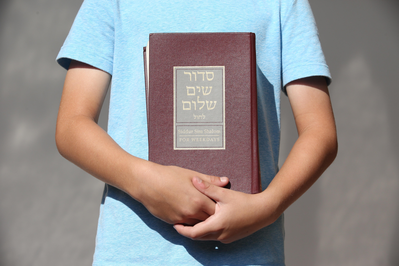 Joseph and Florence Mandel Jewish Day School