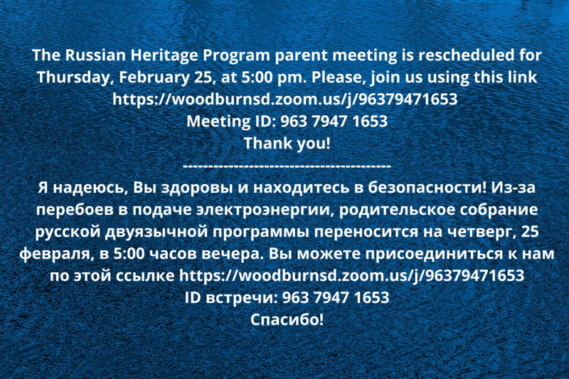 Russian Heritage Program parent meeting is rescheduled Featured Photo