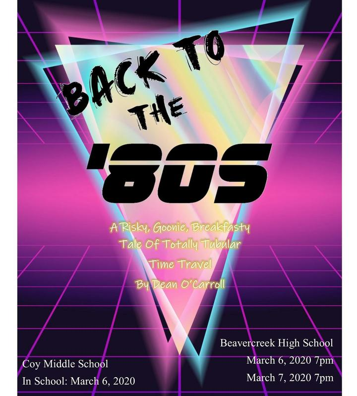 Back to the 80's Play Website and Audition information.
