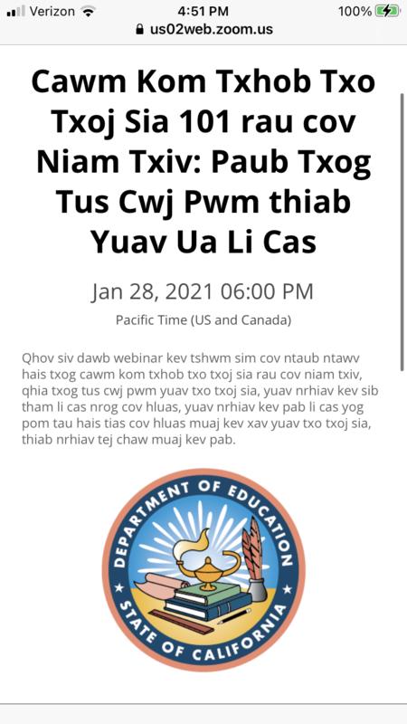 Hmong Flyer