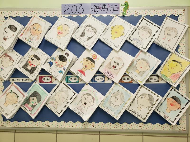 2nd grade student's work二年級學生作業