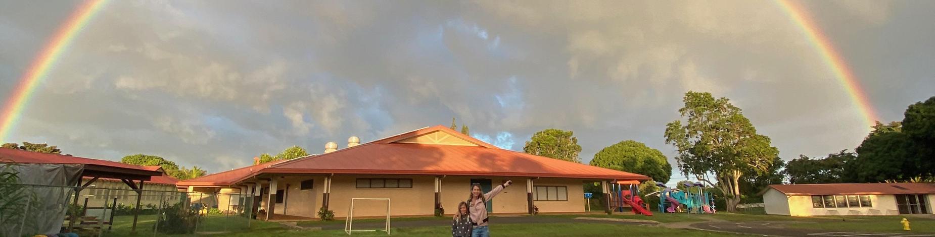 Kilauea School under the Hawaiian Rainbows