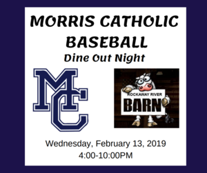 Baseball Dine Out Night.png