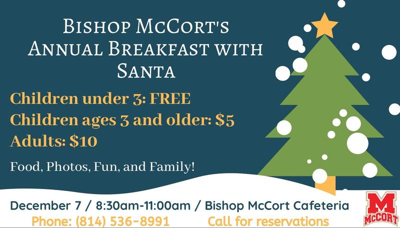 Breakfast With Santa is Saturday, December 7th! Thumbnail Image