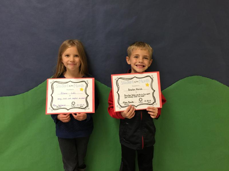 Elementary Student of the Month Featured Photo